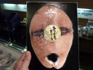 画像1_まぐろステーキ