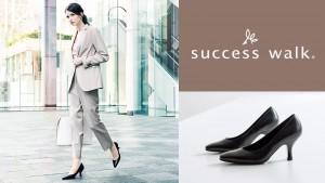 brandmain_success