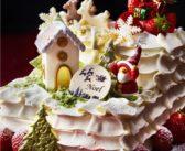令和最初のクリスマス!クリスマスケーキのトレンドは?