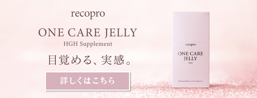 recopro ONE CARE JELLY