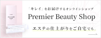 Premier Beauty Shopバナー画像
